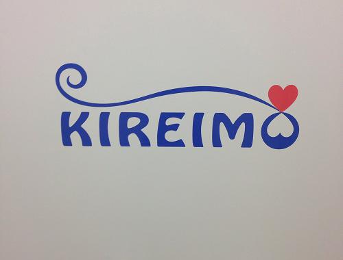 KIREIMO-キレイモ-の口コミを徹底紹介!!