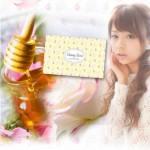 ハニーローズプラセンタの口コミと効果は?斎藤みらいプロデュースの美肌プラセンタサプリ!!