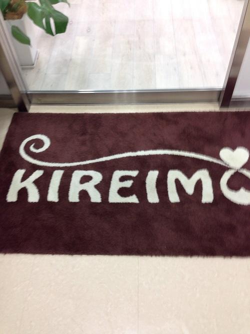 KIREIMO(キレイモ)新宿店に行ってきました!ブロガールズやAKB、芸能人が沢山通う脱毛サロン!