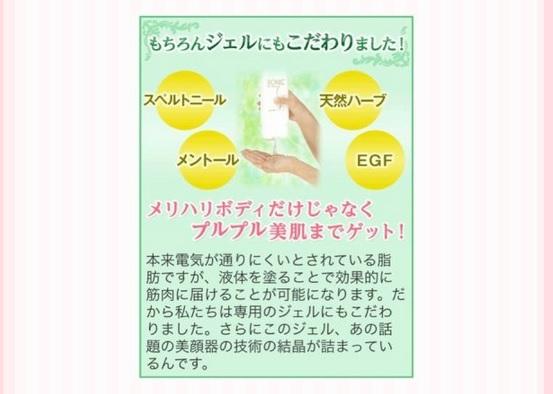 ボニックの口コミだけではわからない、気になるボニックの効果やQ&Aを紹介♪ボニックは危険?