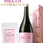 ベルタ酵素の効果が口コミで大人気♪まにゃとぐぐとるいぺちも愛用中のベルタ酵素のダイエット効果と美肌効果は本当なのか!