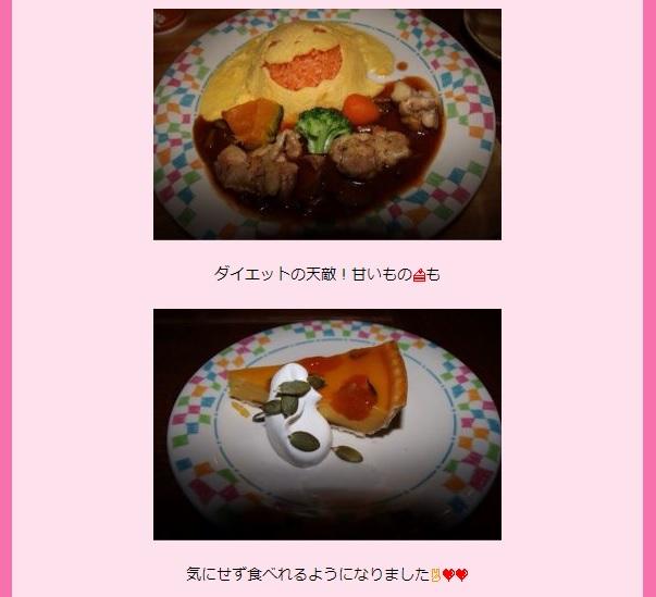 口コミと効果が話題のcute meが遂に渋谷109に!!cute me(キュートミー)がCM放送開始!!