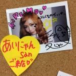 KIREIMO(キレイモ)のキャンペーンがヤバイ!口コミと効果も大絶賛のキレイモの脱毛とは!