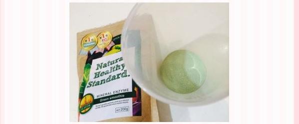 ミネラル酵素グリーンスムージーをしいちゃんが愛用!7kgも痩せれるミネラル酵素グリーンスムージーの効果とは!