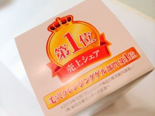 しいちゃんがマナラホットクレンジングゲルの使い方をブログで紹介!W洗顔不要なのに安いからおすすめ!